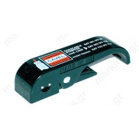 CAVEL CS00 Απογυμνωτης για καλώδια από 5.0-7.0mm διάμετρο