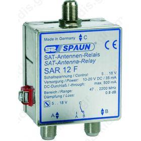 871406 SPAUN SAR12F Διακόπτης 0/12V Για δύο δορυφόρους με μια κάθοδο σε δυο διαφορετικούς δέκτες ΕΝΑΛΛΑΚΤΙΚΑ