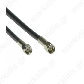 ANTENNA CABLE MALE REVERSED - SMA MALE to SMA FEMALE  REVERSED- LMR200 2m BK