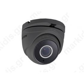 HIKVISION DS-2CE56D7T-IT3Z G