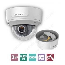 HIKVISION DS-2CD2735FWD-IZS