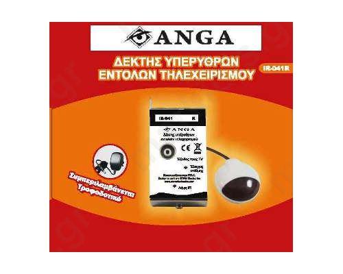 ANGA IR-041 (R) Επέκτ.εντολών τηλεχ/σμού (ΔΕΚΤΗΣ)