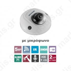HIKVISION DS-2CD2555FWD-IWS2.8