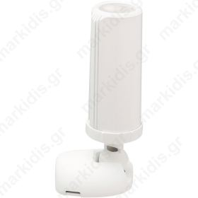 HQ-RS 150 LED motion sensor and torch 3 light modes