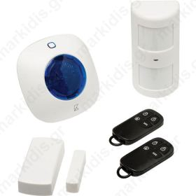 SAS-ALARM 310 Wireless plug-in alarm system