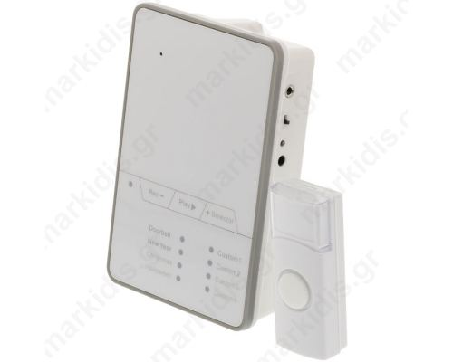 SAS-WDB 212 Wireless Doorbell, Recording melody, Battery Powered 80 dB White/Gre