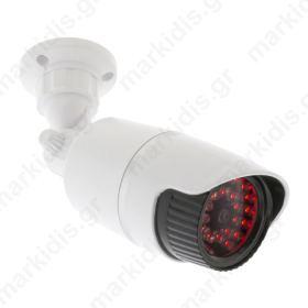 SAS-DUMMY 120 W Bullet Dummy Camera IP44 White