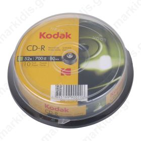 KODAK CD-R 10-Pack 52x 700MB