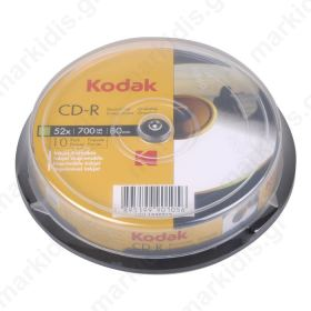 KODAK CD-R Printable 10-Pack 52x 700MB