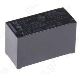 Ρελέ Ηλεκτρμαγνητικό 12VDC 10A/250VAC