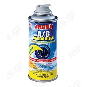 Σπρέυ Καθαρισμού για Air Condition Abro AC-050