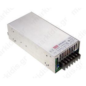 ΤΡΟΦΟΔΟΤΙΚΟ MW  600W 24VDC 25A