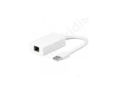 Αντάπτορας δικτύου USB 2.0 σε fast ethernet 10/100.