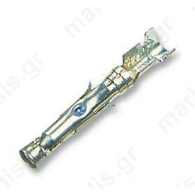 Ακροδέκτης Θηλυκός  0.2-0.6mm2 24-20AWG