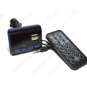 CAR FM TRANSMITTER-BLUETOOTH