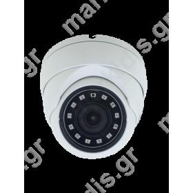 ΚΑΜΕΡΑ ANGA Premium AQ-4228-RD4 DOME 2MP(4in1) AHD/CVI/TVI/CVBS ΦΑΚΟΣ 2,8mm V30E+GC2033 OSD 12 SMD IR LED 20 ΜΕΤΡΑ ΑΔΙΑΒΡΟΧΗ ΜΕΤΑΛΛΙΚΗ IP66 12V