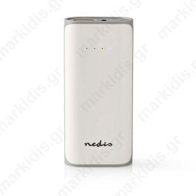NEDIS UPBK5000WT