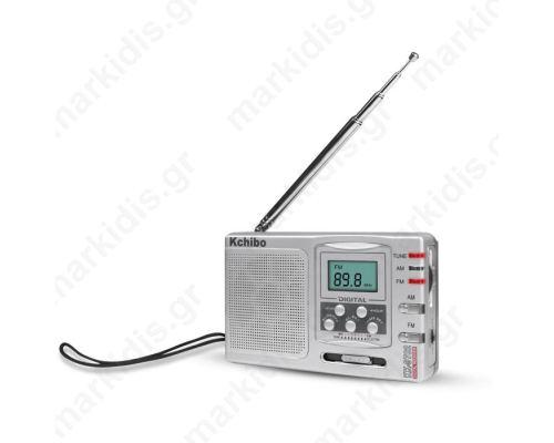 Φορητό Ψηφιακό Ραδιόφωνο FM / ΑM / MW / SW, με Μπαταρίες και Τροφοδοσία Ρεύματος (KCHIBO KK-9702)